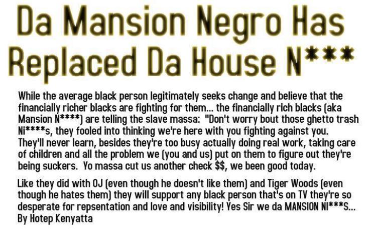 mansion N